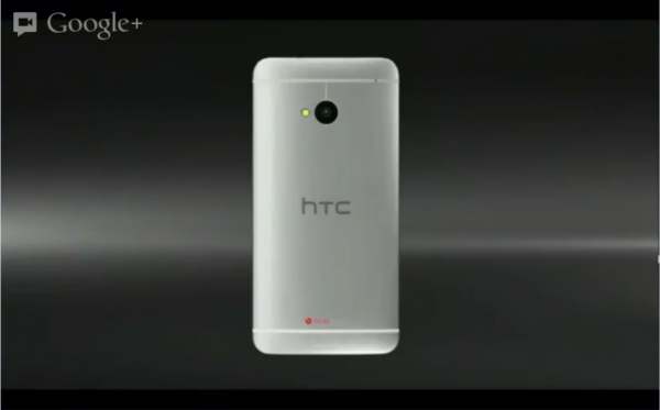 the-new-htc-one-1