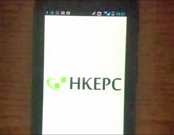hkepc-first-android-mobile-apps
