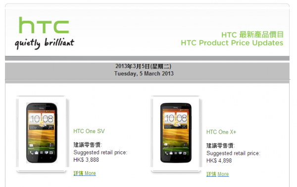htc-one-x-plus-hk4898