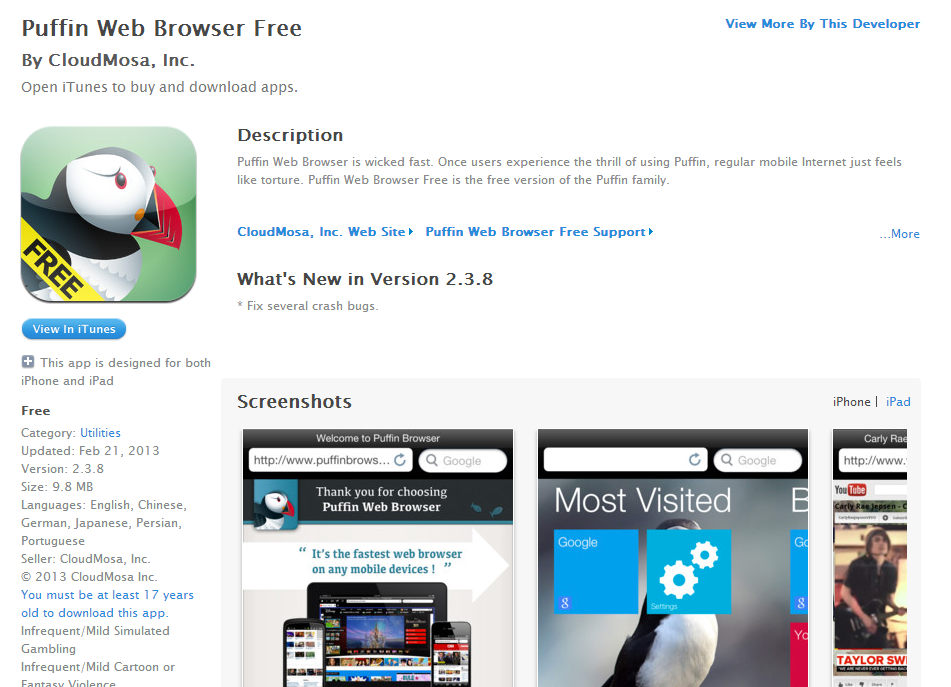 Puffin Browser Pc Download | luckman