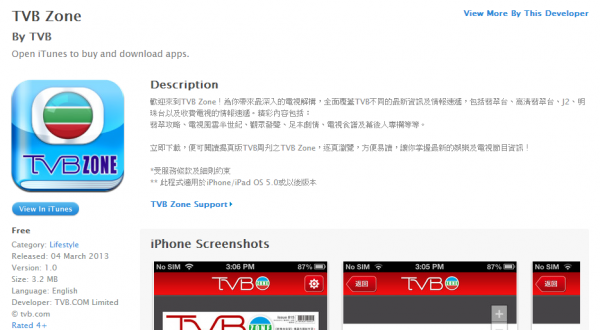 iphone-android-apps-tvb-zone