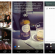 facebook-home-app-beta-apk-leaked