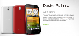 htc-desire-p-released-taiwan