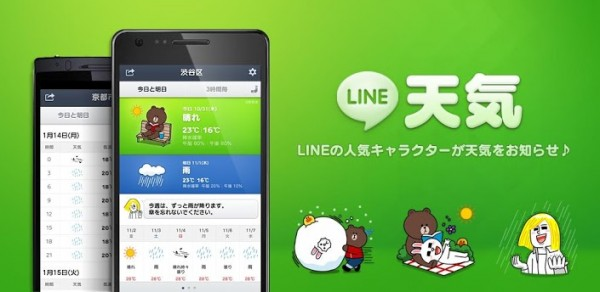 iphone-android-apps-line-weather