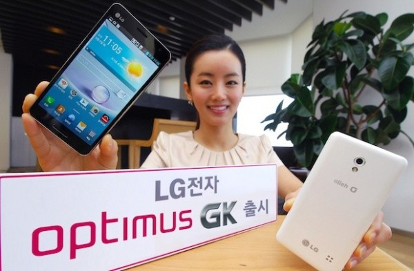 lg-optimus-gk-announced-south-korea