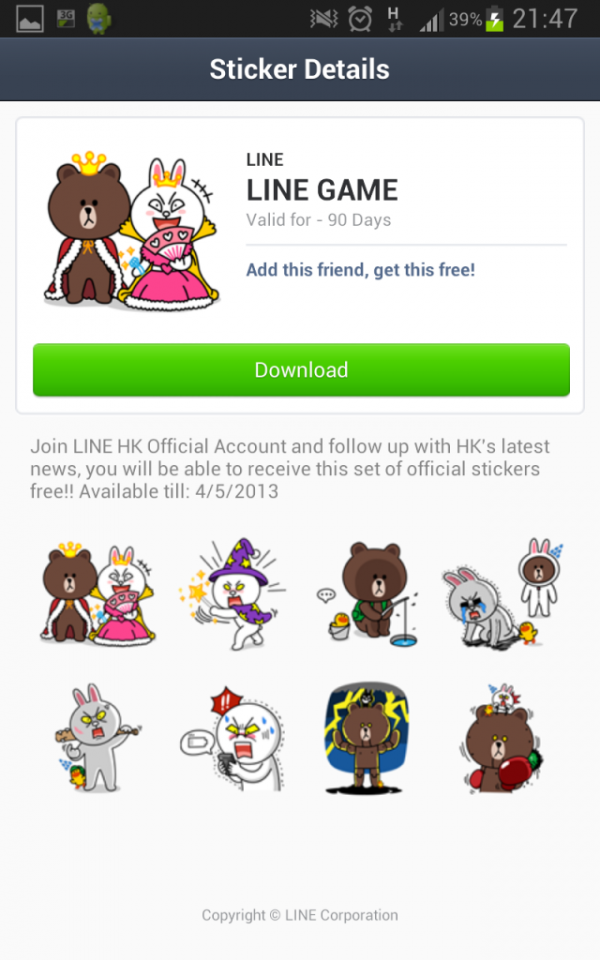 line-hk-official-account-free-sticker-line-game (16)