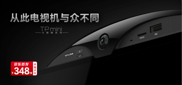 tp-link-tpmini-cover