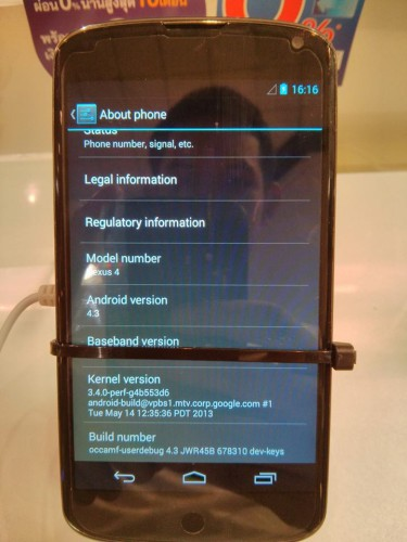 android-4-3-jelly-bean-leaked-nexus-4-3