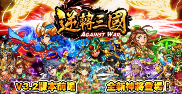 android-games-against-war-v3-2-image-1