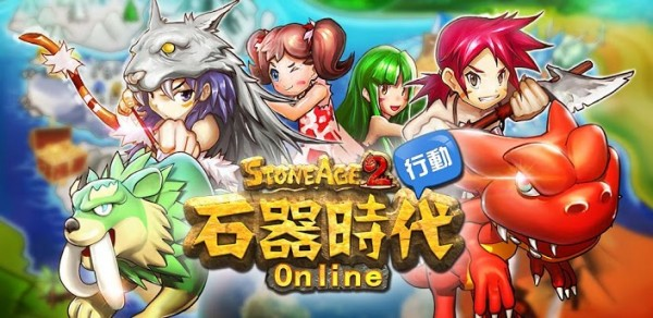 android-games-stoneage-2-online