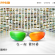 baidu-iqiyi-acquire-pps-tv