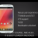 google-io-2013-pure-google-galaxy-s4-usd-649 (1)