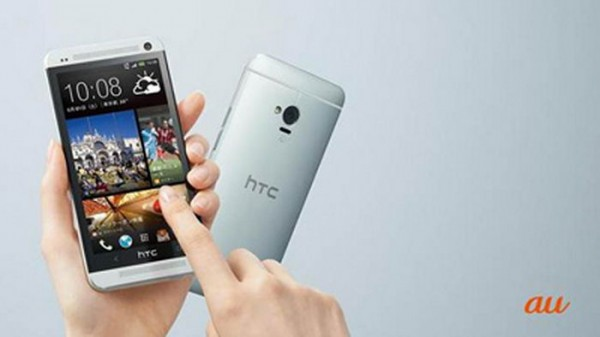 htc-j-one-by-au-kddi-japan-2