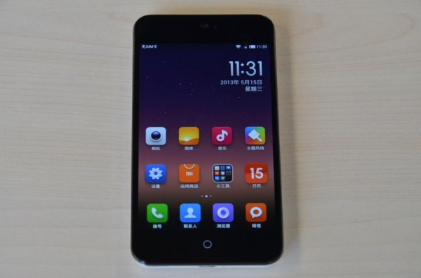 miui-v5-for-meizu-mx2