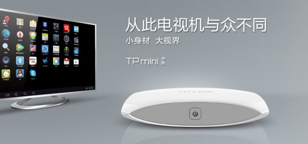 tp-link-tpmini-little-white-1