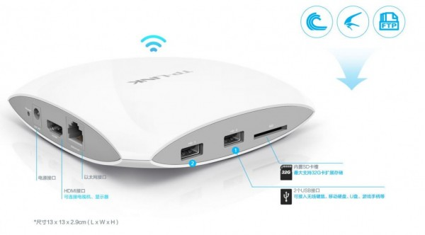 tp-link-tpmini-little-white-6