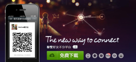 wechat-for-nokia-symbian-s40-1-0-beta