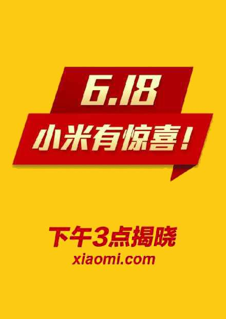 47inch-xiaomi-tv-release-on-18th-june
