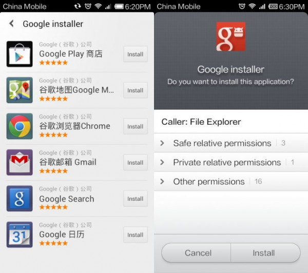 android-apps-miui-google-installer