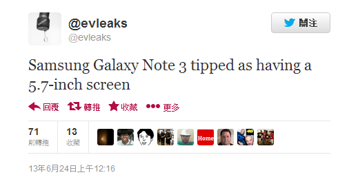 evleaks-samsung-galaxy-note-3-screen-size-5-7-inch