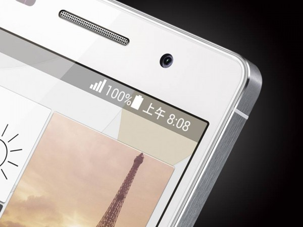 huawei-ascend-p6-leaked-1