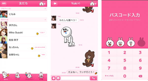 iphone-apps-naver-line-3-7-with-theme-1