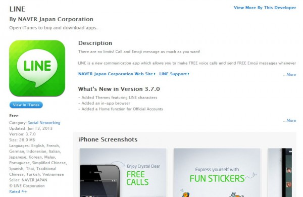 iphone-apps-naver-line-3-7-with-theme
