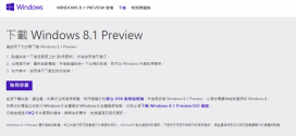 microsoft-windows-8-1-preview