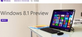 microsoft-windows-8-1-preview-iso