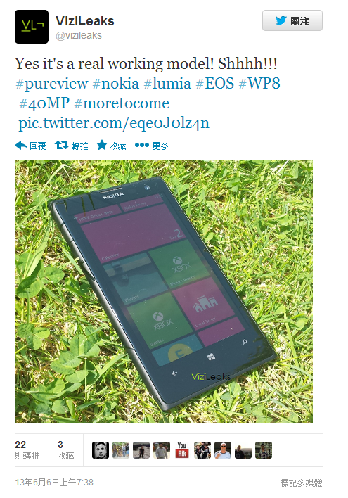 nokia-lumia-eos-one-more-leaked-twitter