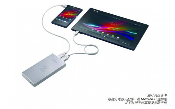 sony-cp-f10l-announced-hk-599