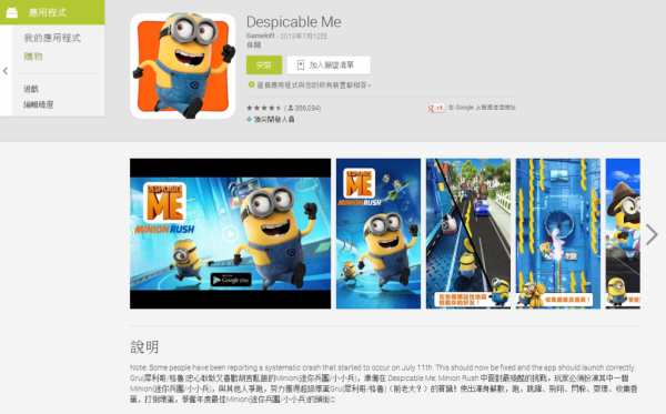 google-play-redesigned-store-online-2013-july-2