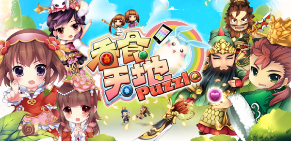 ios-android-games-ts-puzzle