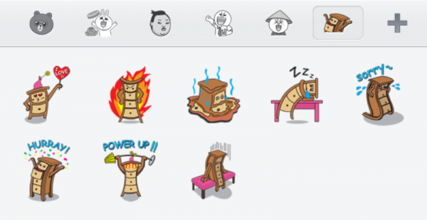 line-stickers-free-1-elements-hong-kong-vern-the-top-drawer-1