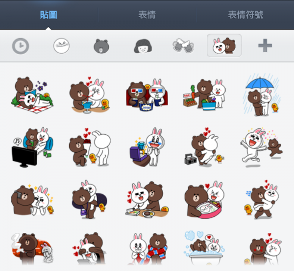 line-stickers-free-4-brown-and-conys-secret-date-2