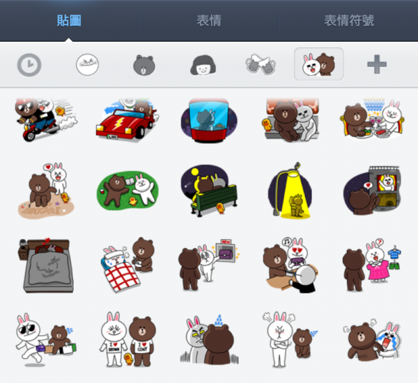 line-stickers-free-4-brown-and-conys-secret-date-3