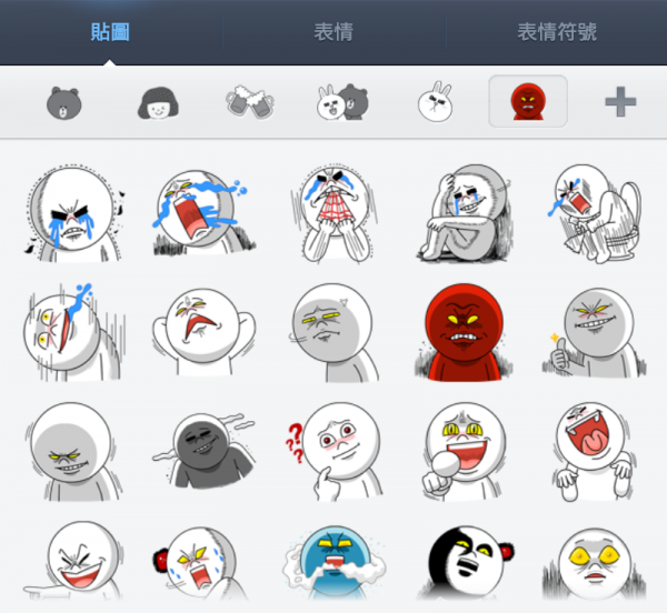 line-stickers-free-6-moon-mad-angry-edition-2