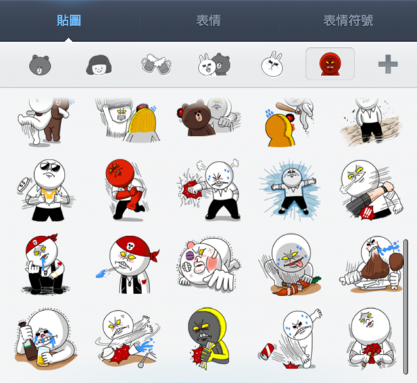 line-stickers-free-6-moon-mad-angry-edition-3