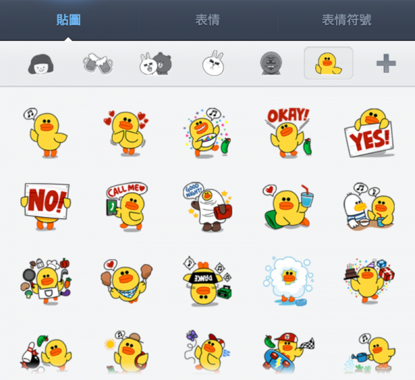 line-stickers-free-7-sally-special-edition-2