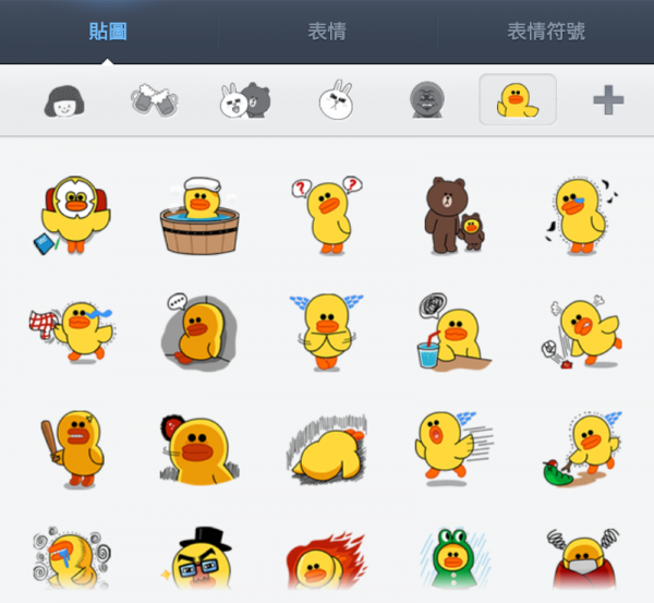 line-stickers-free-7-sally-special-edition-3