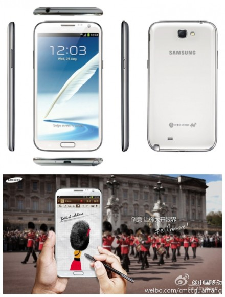 samsung-galaxy-note-ii-gt-n7108d-announced