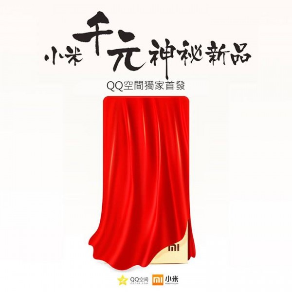 xiaomi-1k-product-could-be-red-rice