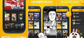 android-apps-line-manga-1