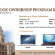 hku-notebook-ownership-program-2013