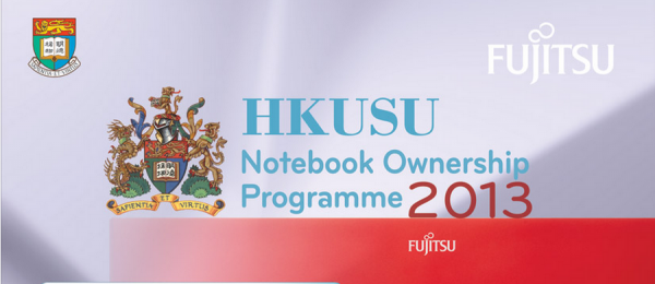 hku-notebook-ownership-program-2013-fujitsu