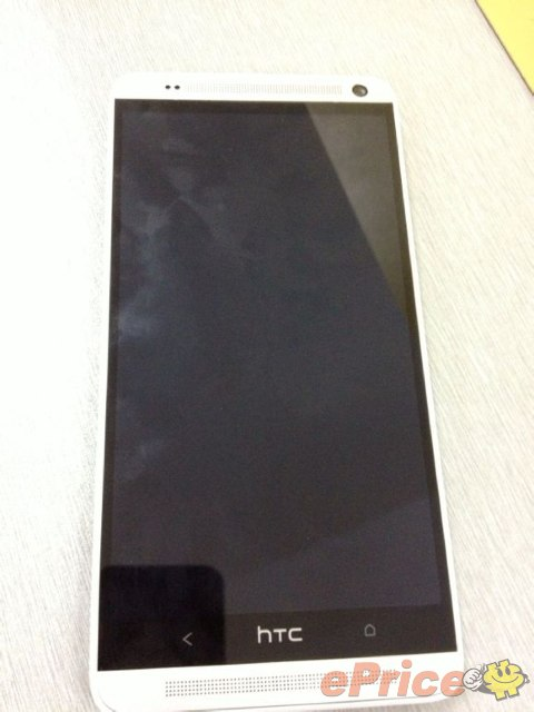 htc-one-max-leaked-1
