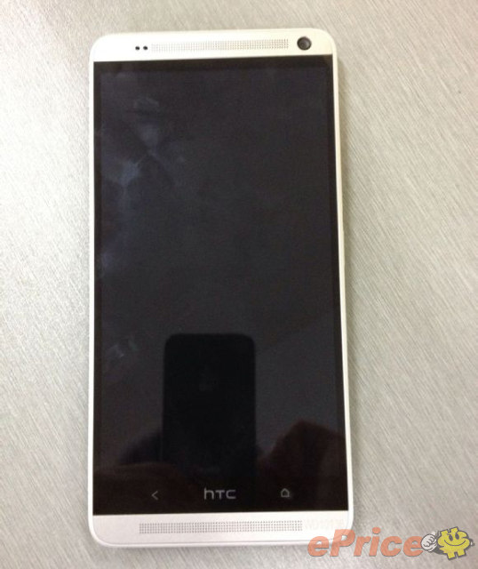 htc-one-max-leaked