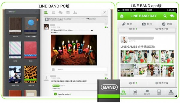 line-band-2-0-social-network