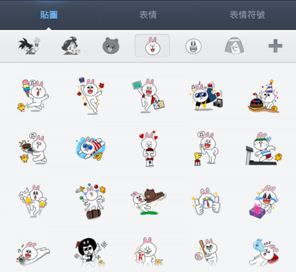 line-stickers-free-10-cony-special-edition-1
