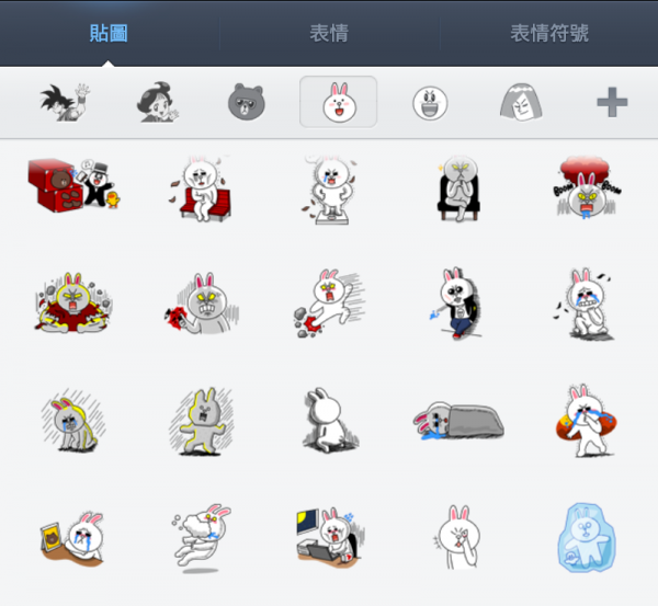 line-stickers-free-10-cony-special-edition-2